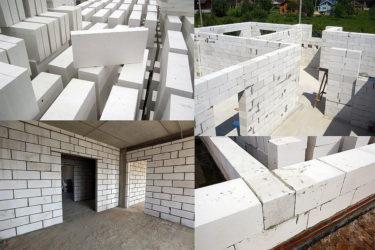 Виды газобетона для строительства дома