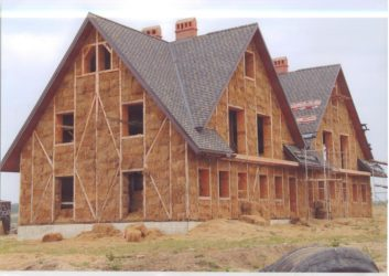 Экспериментальные материалы для строительства дома что это?
