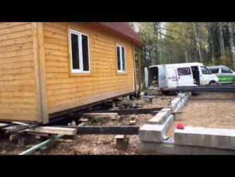 Перенос каркасного дома на другое место