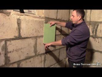 Можно ли класть плитку на газобетонные блоки?