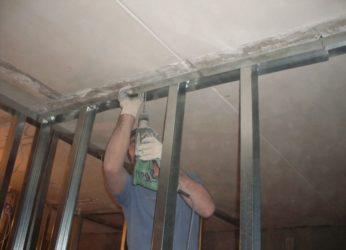 Строительство перегородок из гипсокартона своими руками