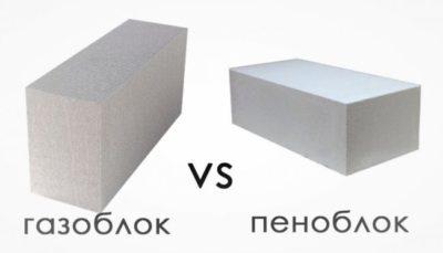 Пеноблок или газобетон что лучше для строительства?