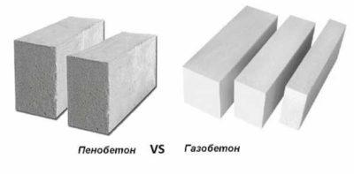 Что лучше газобетонные блоки или пеноблоки?