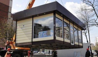 Что такое МАФы в строительстве?