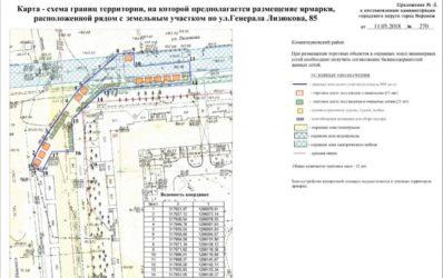 Строительство в охранной зоне водопровода