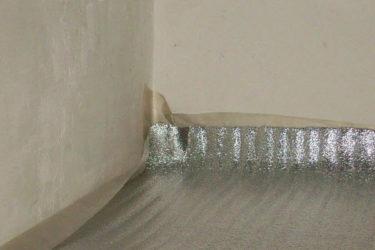 Утеплитель под линолеум на бетонный пол