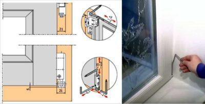 Балконный блок регулировка двери