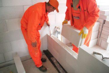 Установка межкомнатных перегородок из газобетонных блоков
