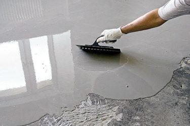 Как заливать наливной пол самовыравнивающийся на стяжку?