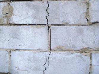 Усадочные трещины керамзитобетон сколько цемента на куб керамзитобетона