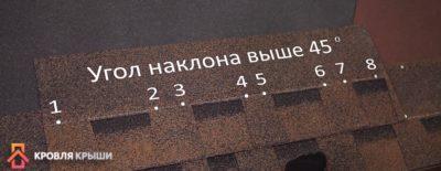 Угол наклона крыши для мягкой кровли