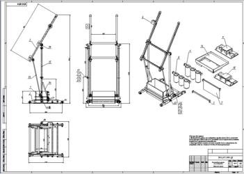 Как самому сделать вибростанок для изготовления блоков?