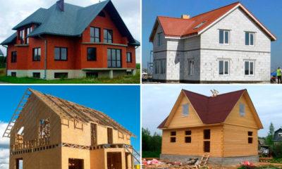 Самое дешевое строительство дома из чего?
