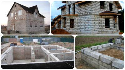 Поэтапное строительство частного дома
