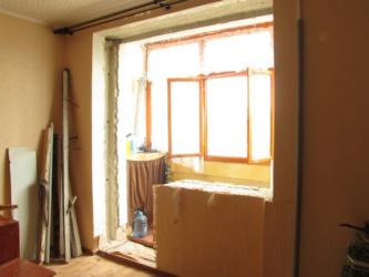 Убрать балконный блок и утеплить балкон